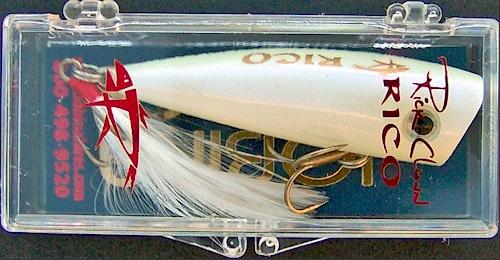 lobina lures rico ~ legendary topwater popper for bass fishing, Hard Baits